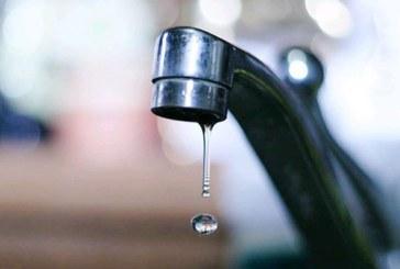 Ето къде ще спират водата в Благоевград