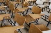 Без двойни чинове в училище