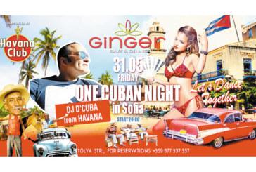 Куба идва в София с горещо хаванско парти