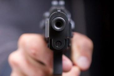 Стрелба в бар в Ню Джърси, има ранени