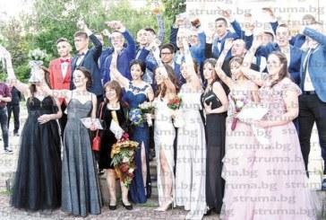 Палитра от цветове украси бала на абитуриентите от гимназията по икономика в Кюстендил
