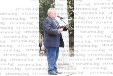 На невиждан от зората на демокрацията протест  благоевградчани поискаха: Незабавна амнистия за 5-имата полицаи