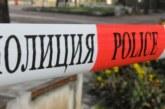 11 г. затвор за жестоко убийство в Кюстендилско! Тираджия затри с  вила жена си, похарчила парите, изпращани от САЩ