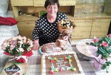 Пазителката на родовата  памет Е. Боровинова събра  роднините от цяла България  в Сапарева баня за 60-г. юбилей