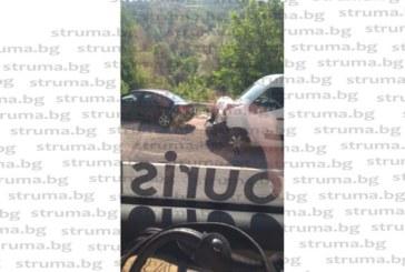Катастрофа на Е-79! Пет автомобила в сблъсък в Кресненското дефиле