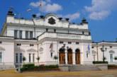 Парламентът отхвърли ветото на президента за държавната собственост