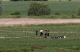 Четири версии за разбилия се самолет край Ихтиман