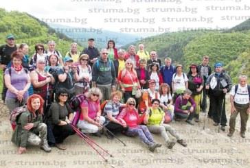 Кюстендилски планинари изкачиха Билина планина с приятели от Крива Паланка