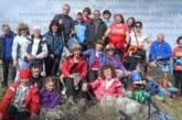 Кюстендилци изкачиха Пътеката на влюбените в Западния Балкан