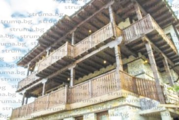 Подозрителен бум на нощувки отчитат 52-те къщи за гости в община Гърмен, 3 са на ексдепутата Д. Гамишев