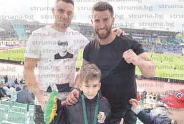 Братята Закови от с. Ключ сред 20-те хиляди зрители на мача за купата на България