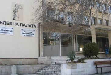 Само един кандидат за призовкар в Районен съд – Сандански