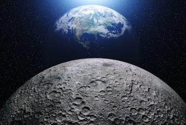 Луната се смалява