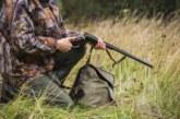 Незаконен лов в Кюстендилско, има задържани