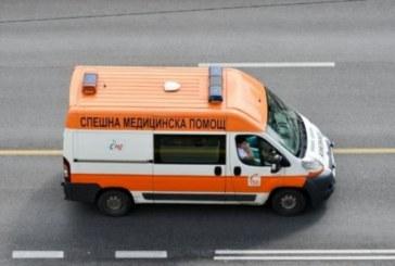 Жена ранена при катастрофа в Благоевград