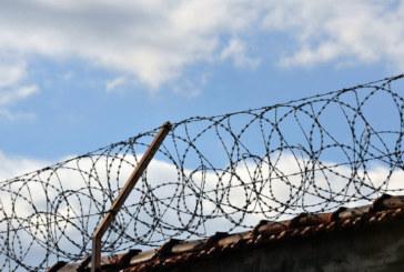 ДЕСЕТ МЕСЕЦА ПРЕДИ ДА МУ ИЗТЕЧЕ ПРИСЪДАТА! Кюстендилецът Гумата не се завърна от отпуска в затвора в Бобов дол, издирват го из страната
