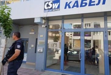 Жандармерия в офисите на кабелен оператор в Благоевград