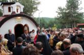 Кметът на Благоевград д-р Камбитов дава курбан за здраве