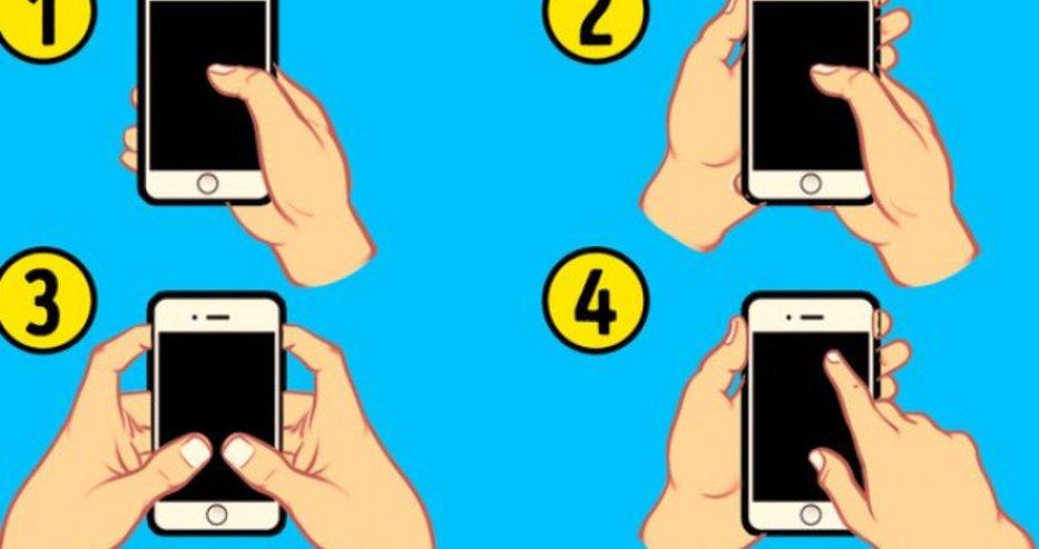 Какво показва за вас начинът, по който държите телефона