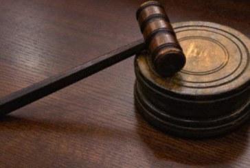 Съдът в Кюстендил отмени наказанията на директор и учителка след инцидент в класната стая