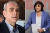 Спрягат бившия кмет на Благоевград Костадин Паскалев за стола на Корнелия Нинова