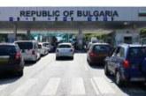 """Гранична полиция препоръчва да не се пътува през ГКПП """"Маказа"""""""