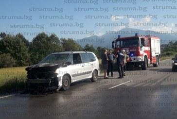 Огнен ужас на пътя Баня-Банско! Автомобил лумна в пламъци