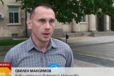 Близки на убитата Виктория Маринова искат законови промени срещу намалените присъди за тежки престъпления