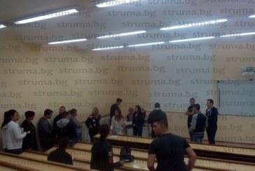 305 кандидат-студенти се явиха на изпит в ЮЗУ