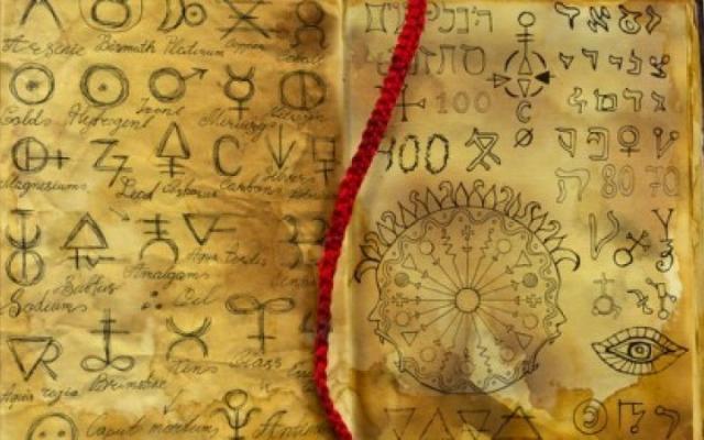 """Ако ви хващат """"лоши очи"""", задължително трябва да знаете тези ритуали против уроки!"""