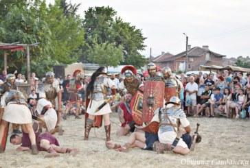 Спартакови игри на традиционния панаир в Склаве /СНИМКИ/