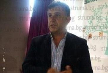 """Коалиция """"Аз съм Дупница"""" издигна Пламен Соколов за кмет"""
