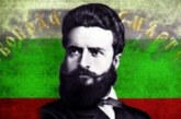 2 юни – Денят на Ботев и на загиналите герои за България