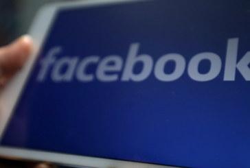 Глобален срив във Фейсбук