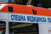 Ограда на жп надлез се срути, две деца пострадаха