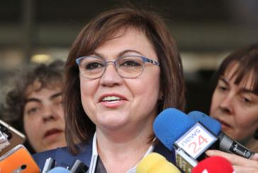 БСП в готовност за диалог по темата за партийните субсидии