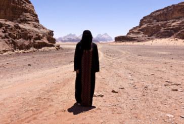 Европол: Жените са с все по-голяма роля в халифата
