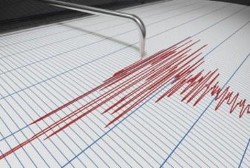 Земетресение люля Македония