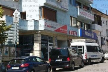 """Жандармерия атакува и телевизия """"Вега"""" в Сандански, офисите на Ифата затворени"""
