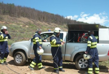Проверяват готовността на ЮЗДП за активния пожароопасен сезон