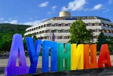 Днес в 10,00 ч.! 15 партии в Дупница се обединяват в общ фронт срещу ГЕРБ за кметските избори