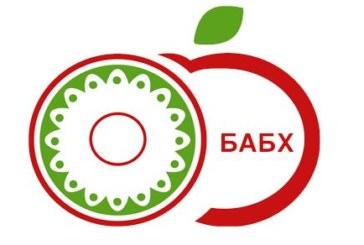 Започват извънредни проверки на пазарите и борсите за плодове и зеленчуци в област Благоевград