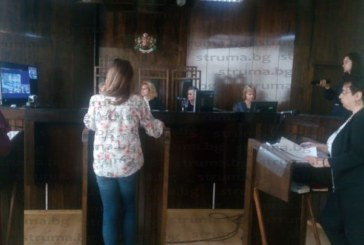 Разпитаха италианци с  видео връзка за пръв път в Районен съд – Благоевград