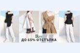 Широките дамски тениски от Ree.bg – небрежни и удобни за лятото