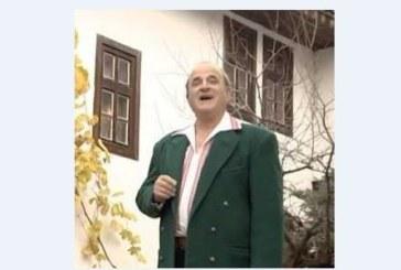 Почина народният певец Димитър Коларов