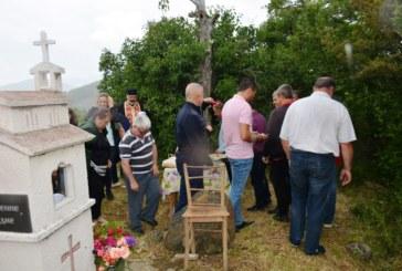 Старо оброчище край Брежани събра на курбан миряните на Спасовден