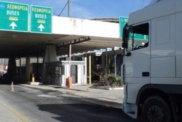 "Засилен трафик на  граничен пункт ""Кулата"""