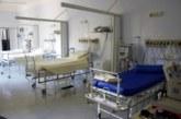 Експлозия в болница, един загинал и трима ранени