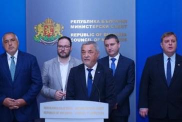 След 90-минутна среща в МС! Борисов: Данъци няма да пипаме, до края на юли субсидиите ще бъдат намалени