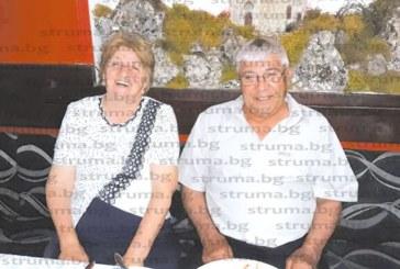 Златка и Аначко Анакиеви от Земенско събраха деца, внуци и роднини на златна сватба